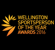 Sportsperson of the Year Awards 2016