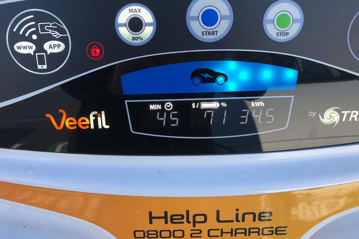 Testing the Kona Electric Vehicle Long Distance Brendan Foot Supersite