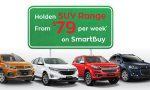 Holden SmartBuy Offer